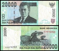 Indonesia 20,000 Rupiah Banknote, 2004-2016, P-151, USED