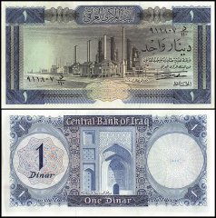 Iraq 1 Dinar Banknote, 1971, P-58, Used