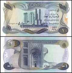 Iraq 1 Dinar Banknote, 1973, P-63, Used