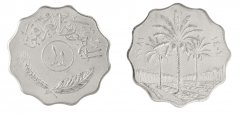 Iraq 10 Fils 5.75 g Stainless Steel Coin, 1981, KM #126a, Mint, Palm Trees