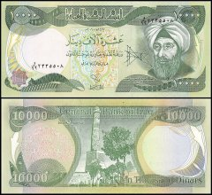 Iraq 10,000 Dinars Banknote, 2006, P-95c, Replacement, UNC