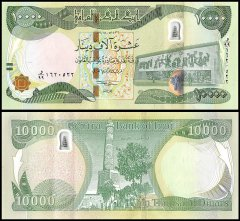 Iraq 10,000 Dinars Banknote, 2015, P-101b, Replacement, UNC