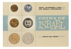 Israel 1 Agora - 1 Lira 6 Pieces Coin Set, 1965, KM # 24 - 37, Mint