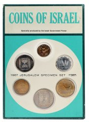 Israel 1 Agora - 1 Lira 6 Pieces Coin Set, 1967, KM # 24 - 47, Mint