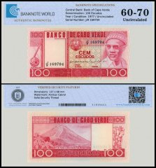Cape Verde 100 Escudos Banknote, 1977, P-54, UNC, TAP 60-70 Authenticated