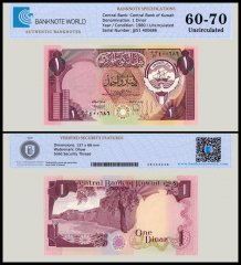 Kuwait 1 Dinar Banknote, 1980-81, P-13d, UNC, TAP Authenticated
