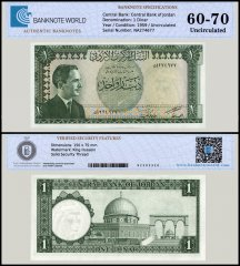 Jordan 1 Dinar Banknote, ND, P-14b, UNC, TAP Authenticated