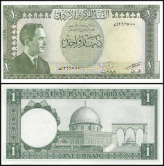 Jordan 1 Dinar Banknote, ND, P-14b, 1959, UNC, 2nd Issue