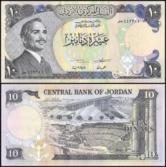 Jordan 10 Dinars Banknote, 1975-1992, P-20d, UNC, 5th Issue