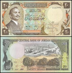 Jordan 20 Dinars Banknote, 1987, P-21c, UNC, 5th Issue