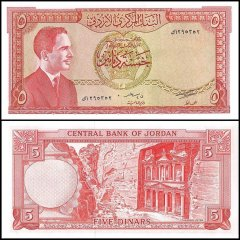 Jordan 5 Dinars Banknote, ND, P-15b, 1959, UNC, 2nd Issue