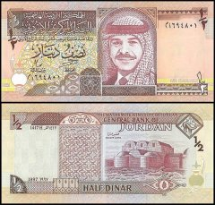 Jordan 1/2 Dinar Banknote, 1997, P-28b, UNC, 5th Issue