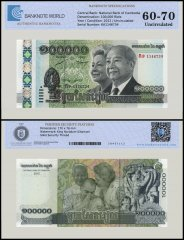Cambodia 100,000 Riels Banknote, 2012, P-62, UNC, TAP 60-70 Authenticated