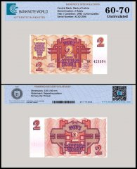 Latvia 2 Rublu Banknote, 1992, P-36, UNC, TAP 60 - 70 Authenticated