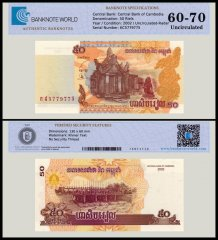 Cambodia 50 Riels Banknote, 2002, P-52, Radar Serial # 5779775, UNC, TAP 60-70 Authenticated