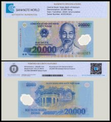Vietnam 20,000 Dong, 2019, P-120j, UNC, TAP Authenticated
