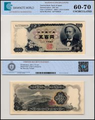 Japan 500 Yen Banknote, 1969, P-95b, UNC, TAP 60-70 Authenticated