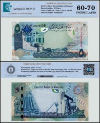 Bahrain 5 Dinar Banknote, 2006, P-27a, UNC, TAP 60-70 Authenticated