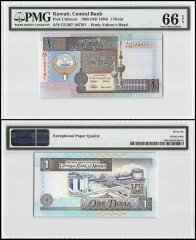 Kuwait 1 Dinar, 1968 - ND 1994, P-New, PMG 66