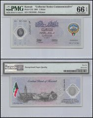 Kuwait 1 Dinar, 2001, P-CS2, Polymer, Collector Series Commemorative PMG 66