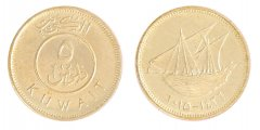 Kuwait 5 Fils 2.55g Brass Plated Steel Coin, 2015 -1436, Mint