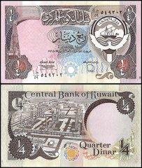 1 Dinar 1975-1992 Jordan p-18f UNC