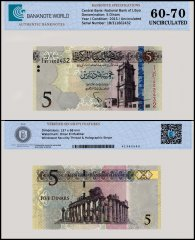 Libya 5 Dinars Banknote, 2015, P-81a, UNC, TAP 60 - 70 Authenticated