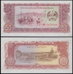 Laos 50 Kip Banknote, 1979, P-29, UNC, Replacement