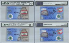Lebanon 50,000 Livres 2 Piece Set, 2013, P-96, Replacement, Matching Serial #'s, PMG