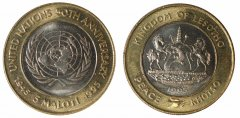 Lesotho 5 Maloti 5.46g Copper/Nickel/Brass Ring Coin, 1995, KM # 67, 50th UN Anniversary