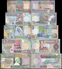 Libya 1/4 - 5 Dinars 5 Piece Full Set, P-62-66, 2002, UNC