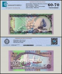 Maldives 5 Rufiyaa Banknote, 2011, P-18e, UNC, TAP 60-70 Authenticated