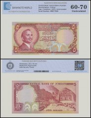 Jordan 5 Dinar Banknote, 1975-1992, P-19d, UNC, TAP Authenticated
