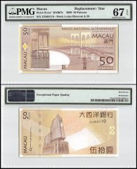 Macau 50 Patacas, 2009, P-81Aa, Replacement/Star, PMG 67