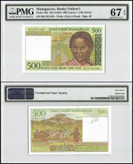 Madagascar 500 Francs, ND 1994, P-75b, PMG 67