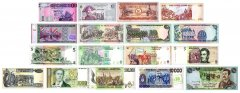 Mixed Countries 17 Pieces Revolution Banknote Set, UNC
