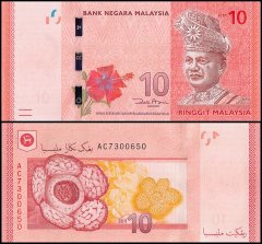 Malaysia 10 Ringgit Banknote, 2012, P-53a, UNC