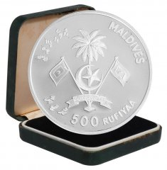 Maldives 500 Rufiyaa, 28g Silver Coin, 1993, Mint, 25th Republic Anniversary