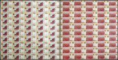 Mexico 100 Pesos, 2017, P-130, 50 Pieces Uncut Sheet, Commemorative, UNC