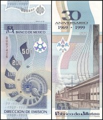 Mexico Test Note, Proof, Specimen, 1999, UNC, 30th Anniversary of Fabrica de Billetes