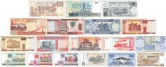 The Foundation Collection, 18 Piece Banknote Set, UNC