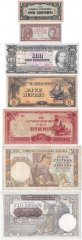 The Second World War Collection, 7 Piece Banknote Set, 1939-1945, AU - XF