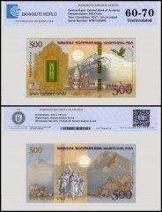 Armenia 500 Dram Banknote, 2017, P-60a, UNC, TAP Authenticated