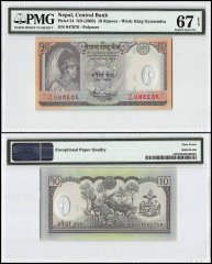 Nepal 10 Rupees, 2005, P-54, Polymer, PMG 67