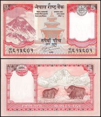 Nepal 5 Rupees Banknote, 2008, P-60, UNC