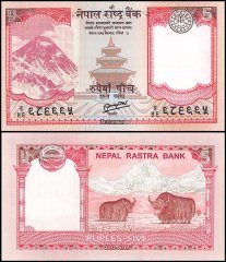 Nepal 5 Rupees Banknote, 2012, P-69, UNC