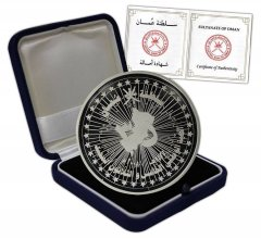 Oman 1 Rial 28.28g Silver Proof Coin, 2005, KM # 163, Mint, 35th National Day