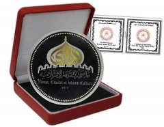 Oman 1 Rial 28.28g Silver Proof Coin, 2015, Nizwa Capital of Islamic Culture