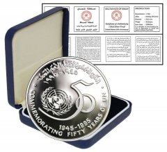 Oman 1 Rial 28g Silver Proof Coin, 1995, KM # 145, Mint, Commemorating UN 50 Years
