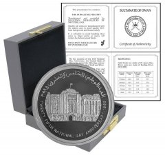 Oman 10 Rials 23g Silver Proof Coin, 1995, KM # 142, Mint, 25th National Day Anniversary